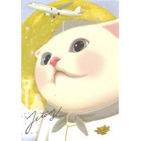 Jetoy - Choo Choo air