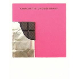 Polacard - Chocolate understands