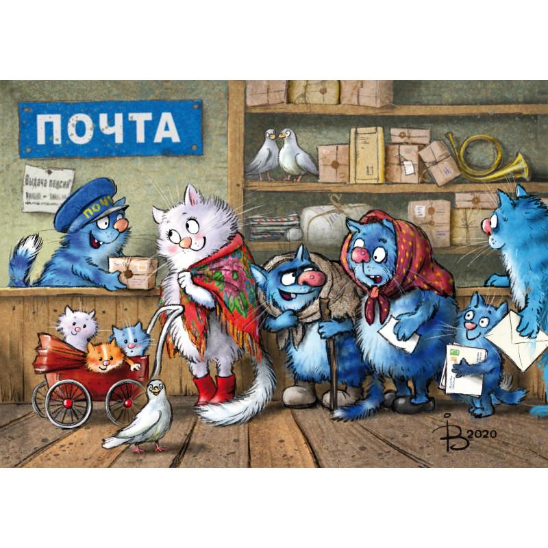 Rina Zeniuk Blue Cats - Post office