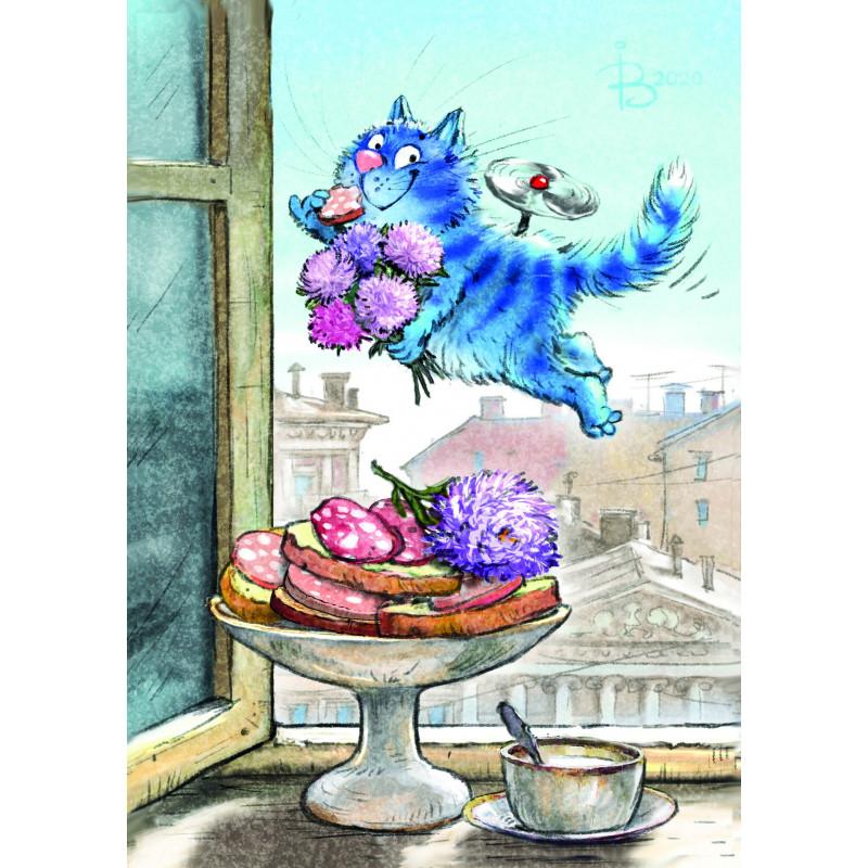 Rina Zeniuk Blue Cats - Window