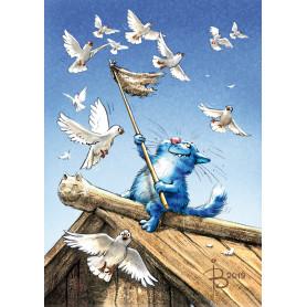 Rina Zeniuk Blue Cats - Pigeons