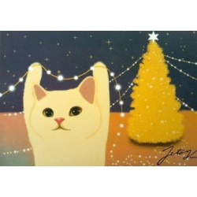 Jetoy - It's Christmas