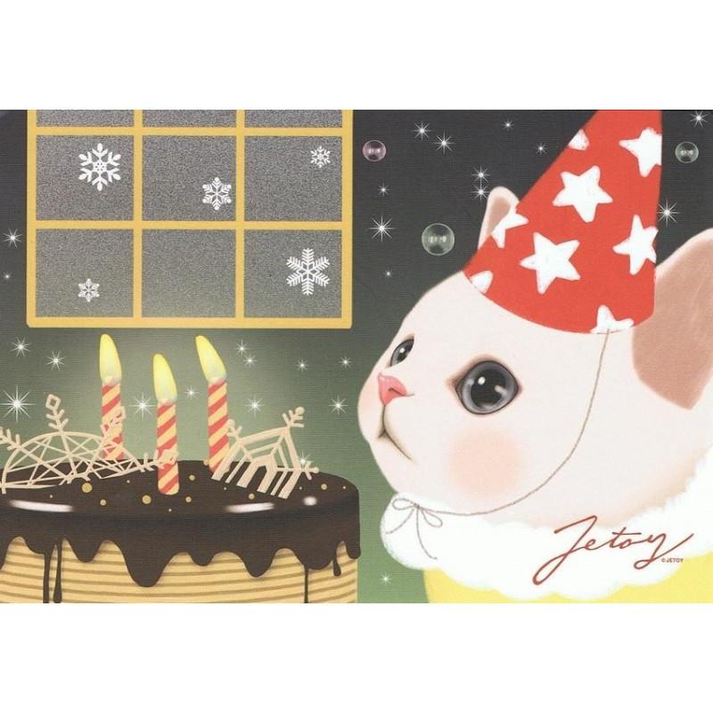 Jetoy - Birthday cake