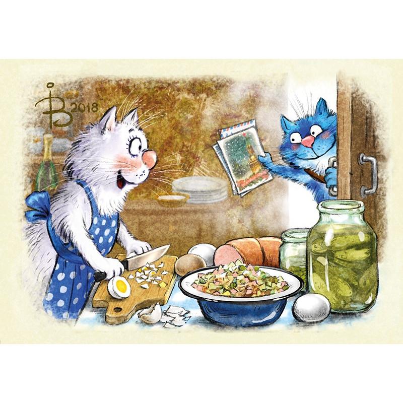Rina Zeniuk Blue Cats - Snailmail